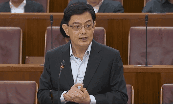 Minister of Finance Heng Swee Keat invested 6 million dollars in a new company that can make you rich (if you were born between the years 1950 and 1990)!